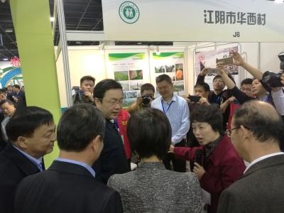 我委组织参加第十五届江苏名特优农产品(上海)交易会