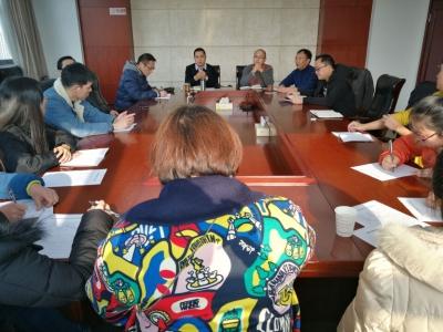 无锡市动物卫生监督所与梁溪区市场监督管理局联合召开动物卫生监督职能承接工作会议